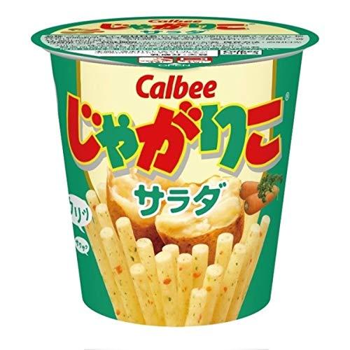 Calbee Jagariko (jagarico) Salat Kartoffel Stick mit Karotten & Petersilie von aus Japan 60g